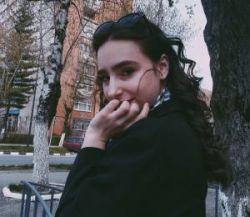 Eleonora Voinescu képe