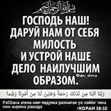 Εικόνα Farrux Soliyev