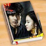 Wai Zin Htun's picture
