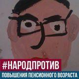 Сергей Выродов's picture