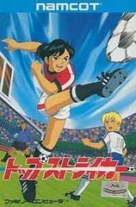 Moero! Top Striker (OST)