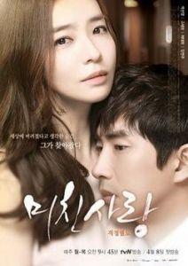 Crazy Love (OST)