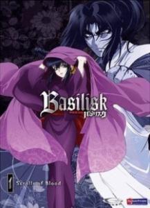 Basilisk (OST)