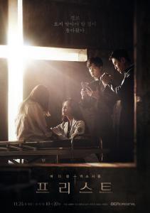 Priest (OST)