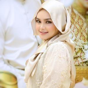 Siti Nurhaliza (Dato)