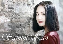 Sammi Kao