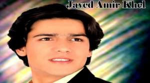 Javed Amarkhel