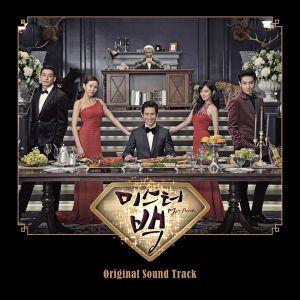 Mr. Back (OST)