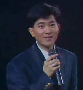 Danny Chan Bak-keung lyrics - Danny_chan_concert_91_screenshot_0