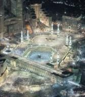 Bild des Nutzers mohammed.yahya.92