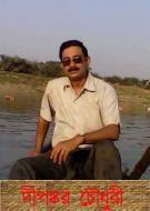 deepankar.choudhury