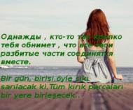 снимка на LIUBOV17091978