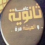 Bild för Mostafa Kapoo
