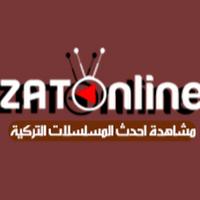Portrait de ZAT Online