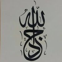 Jadallah Hajjaj's picture