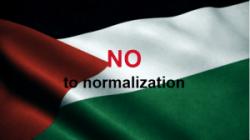 imaginea utilizatorului AAAA Al-a'araj