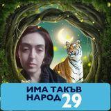 Bild des Nutzers Ваня Иванова