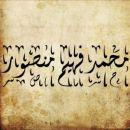"""<a href=""""/tr/translator/muhammad-fahim-mansur"""" class=""""userpopupinfo username"""" rel=""""user1511009"""">Muhammad Fahim Mansur</a>"""