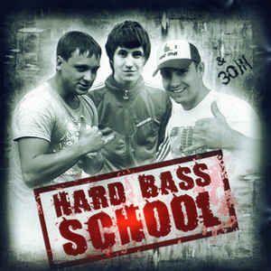 Hard Bass School