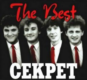 Secret (Russia)