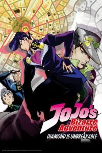 JoJo's Bizarre Adventure (OST)