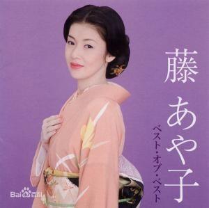 Ayako Fuji