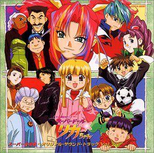 Super Doll Licca-chan (OST)