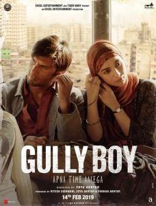 Gully Boy (OST)
