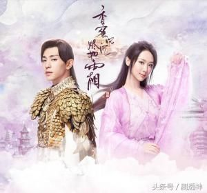 Ashes of Love (OST)