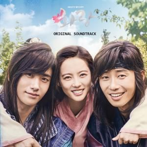 Hwarang: The Beginning (OST)