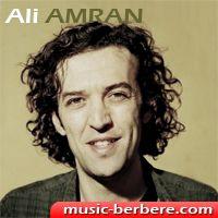 Ali Amrane
