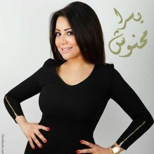 Yosra Mahnouch (Tunisia)