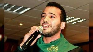 Muhammad Tarek