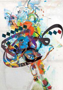 Unknown Artist (Arabic)