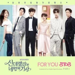 Cinderella and Four Knights (OST)