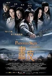 Painted Skin (OST)