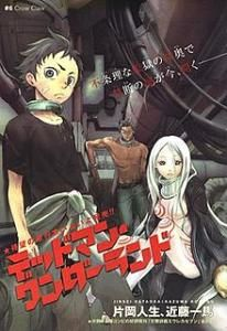 Deadman Wonderland (OST)