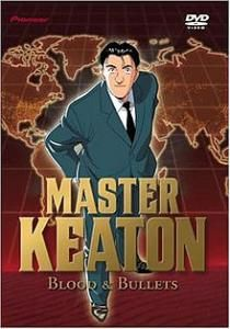 Master Keaton (OST)