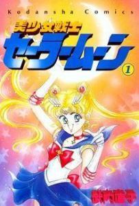 Sailor Moon (OST)
