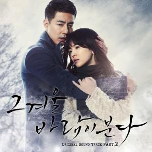 That Winter, the Wind Blows (OST)
