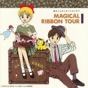 Hime-chan no Ribon (OST)