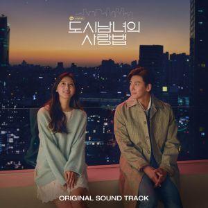 Lovestruck in the City (OST)