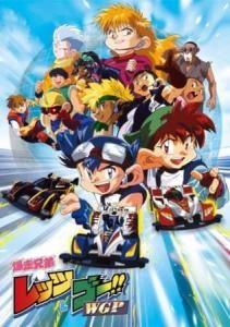 Bakusō Kyōdai Let's & Go!! (OST)