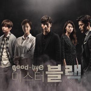Goodbye Mr. Black (OST)