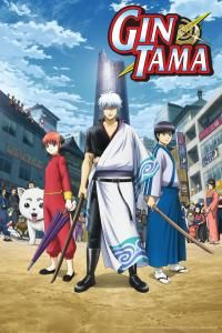 Gintama (OST)