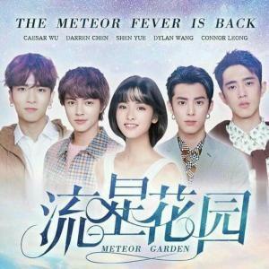 Meteor Garden (OST) [2018]