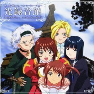 Sakura Wars (OST)