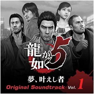 Yakuza 5 (OST)
