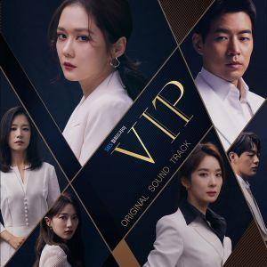 VIP (OST)