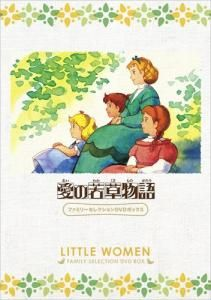Little Women (OST)